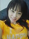 遠藤亮子のセフレ募集掲示板